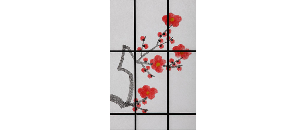Biombo japonés de madera negra y papel SAKURA