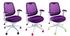 Sillón de Oficina Tejido Malla Violeta Leni V2